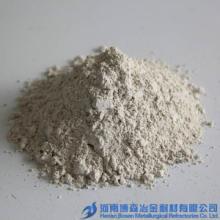 供应高效炼钢脱硫剂