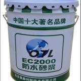前锋区聚合物防水砂浆技术性能、办事处、多少钱一桶