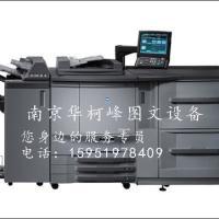 供应用于复印 打印 的6501彩色复印机