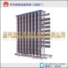 供应华为JPX202-B1音频配线柜MDF 音频配线架