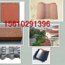 供应陶土地砖生产厂家
