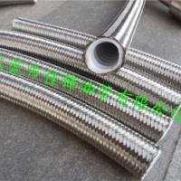 供应最新开发大口径铁氟龙波纹管 超柔软铁氟龙高温管