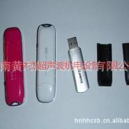 供应惠州USB熔接机 惠州USB熔接机生产厂家
