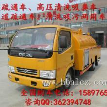 柳州高压疏通车价格,柳州清洗吸污车价格,柳州清洗吸粪车厂家图片