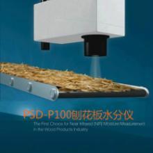 供应刨花板在线红外水分测试仪高精确度技术先进