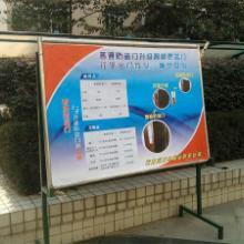 供应绥化防盗报警器材【中国唯一】