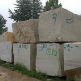 供应灵寿柏坡黄石材,灵寿柏坡黄石材厂家,灵寿柏坡黄石材图片