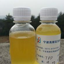 供应宁波洗涤脱脂原料有机胺酯