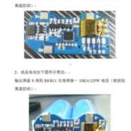 数码NIKON尼康EN-EL15电池保护图片
