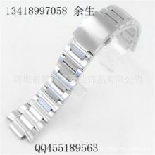 供应钟表配件,不锈钢啤把表带,手表配件加工定做,18mm,实心钢表链,