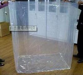 各种电器,服装专用立体袋方底袋图片/各种电器,服装专用立体袋方底袋样板图 (2)