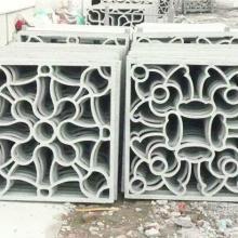 供應水泥花窗制造廠家,水泥花窗制造價格,批發