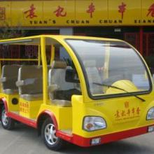 供应成都电动观光车,南充电动观光车,南充观光车,成都观光车图片