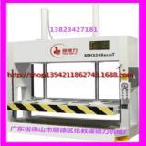 耀德力木工机械100t液压式优质冷压机