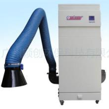 供应广州脉冲焊烟除尘器专业生产商,广州那里有脉冲焊烟除尘器专业生产商