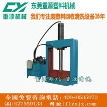 供应切胶机橡胶切胶机直刀切胶机东莞切胶机重源切胶机