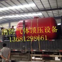 供应D9气体顶压消防给水设备厂家价格/四川经销中心
