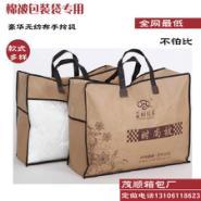 浙江无纺布袋供应商图片