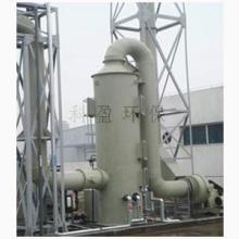 供应填料塔、pp填料塔、酸碱洗涤塔