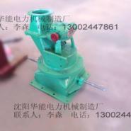 沈阳电力总厂NGF叶轮给粉机闸板图片