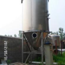 供应二手喷雾干燥机价格