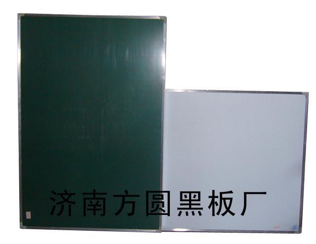 供应大型优质白板,金属磁性书写板