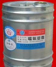供应舟山回收树脂,哪里回收橡胶助剂。电镀助剂回收,月桂酸回收批发