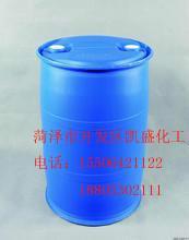 3-巯基丙酸菏泽凯盛化工专业生产