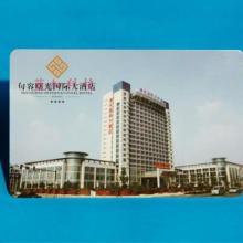 供应深圳智能卡门禁ID卡智能卡厂家如何选择智能卡批发