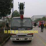 供应东风曲臂式高空作业车_广告牌安装车_监控安装升降车_8米10米