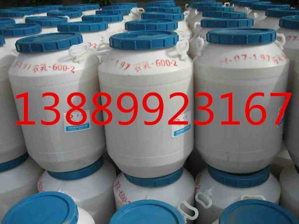 供应皮革防霉剂TIO-10防霉剂