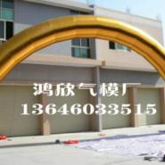 18米金色拱门图片