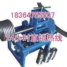 供应A3立式滚弯机立式滚弯机大弧度弯管机方管圆管弯管机图片