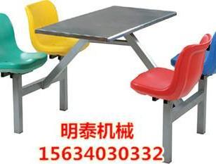 济南明泰不锈钢板凳图片