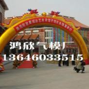 18米金色双龙拱门图片