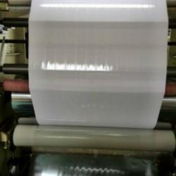 供應生産間隔膠材料