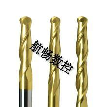 供应双刃柱刀