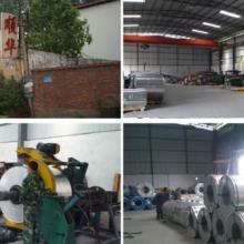 供应东莞金属材料分条加工