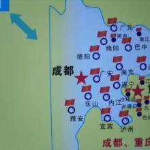 惠州大亚湾物流比亚迪货运行李托运到西安汉中