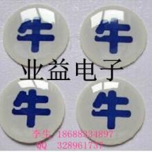供应北京水晶滴胶透明胶水批发