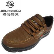 正品男士休闲运动鞋子男冬季爸爸鞋图片