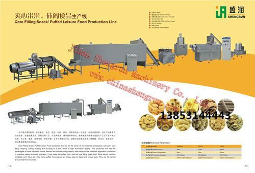 供应膨化小食品机械设备生产线图片