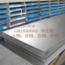 供应镀锡板HPTE镀锡卷HPTE价格、厂家