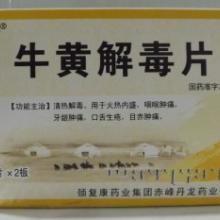 供应厂家直接供应包装纸盒彩印纸盒
