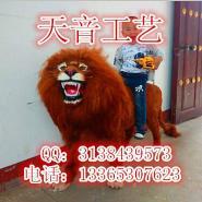 仿真狮子模型坐人照相狮子道具图片