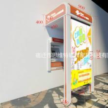 供应福建户外穿墙式ATM机防护罩生产大堂式防护罩-13812300011批发