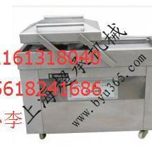 供应真空包装机食品保鲜机茶叶塑封机家用封口机小型抽真空机批发