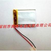 供应聚合物电池价格、聚合物电池