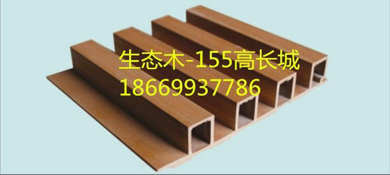 供应生态木202长城板吸音板贴图