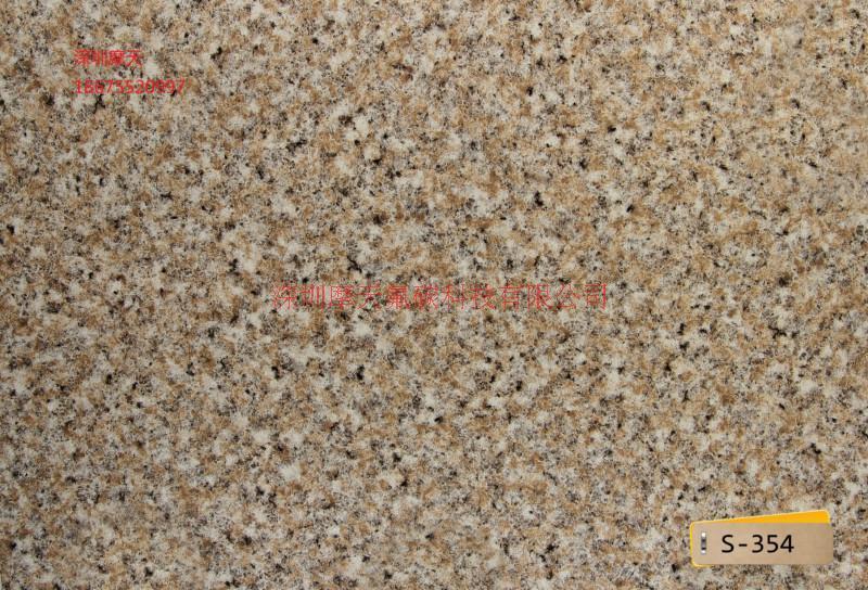 供应仿花岗岩装饰保温节能一体板,江西凤凰天城外墙保温装饰一体板,长沙妇幼外墙一体化保温板